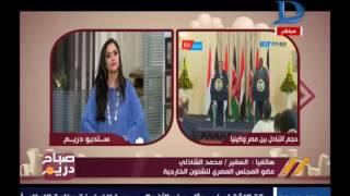 صباح دريم  مع منة فاروق وحوار خاص حولتوفير فرص عمل بالإسماعيلية حلقة 19-2-2017