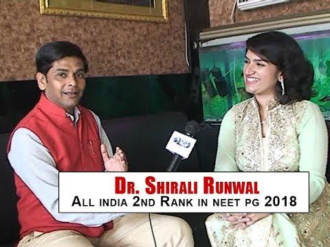 Dr. Shirali Runwal Got All India 2nd Rank in NEET PG 2018