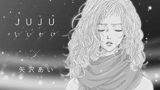 2018.2.21 new album「I」Release □CD Online Shop → https://smar.lnk....