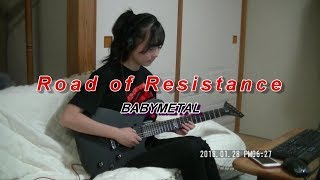 I am Natsuminatsu, and a 15-year-old Japanese girl. Babymetal Road of resistance のCOVERをお届けします。 難しい曲で、まだまだ雑なところもありますが、 聴い ...