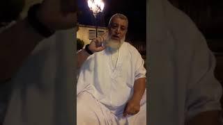 الشيخ عبدالفتاح حمداش : تكتيك الأحزاب الفرنسية في الجزائر