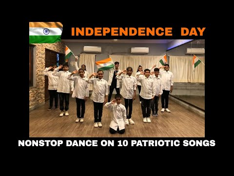 15 AUGUST | INDEPENDENCE DAY DANCE |PATRIOTIC MASH UP | NONSTOP 10 SONGS | EASY STEPS |