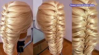 Красивая коса. Техника Рыбий хвост, объёмные подхваты. Видео-урок. Hair-tutorial.