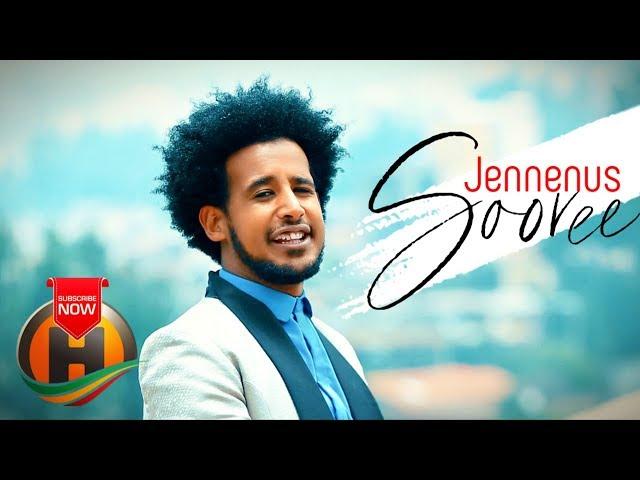 Jennenus Dajanee - Sooree Sooree - New Ethiopian Music 2019 (Official Video)