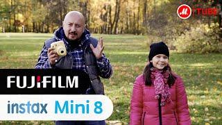 Видеообзор фотоаппарата мгновенной печати Fujifilm Instax mini 8(Плёночный Fujifilm Instax mini 8 делает снимки с настроением. Несколько секунд - и у вас в руках фотография размером..., 2014-10-14T10:41:32.000Z)