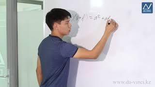 7 класс, 24 урок, Формулы сокращённого умножения