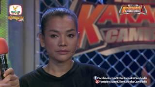 Killer Karaoke Cambodia Season 2 | Week 5 | ញឹម ច័ន្ទថន 03-12-2016