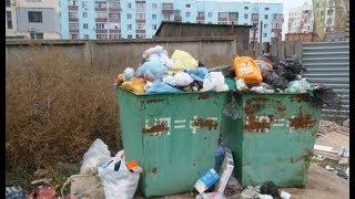 Цены на мусор чистоты не прибавили