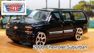 Motormax 2000 Chevrolet Suburban