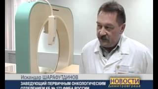 Меланома, или рак кожи(Заболевание страшное, но излечимое. Двенадцатого апреля в Ульяновской области стартует месячник в рамках..., 2012-04-12T12:54:51.000Z)