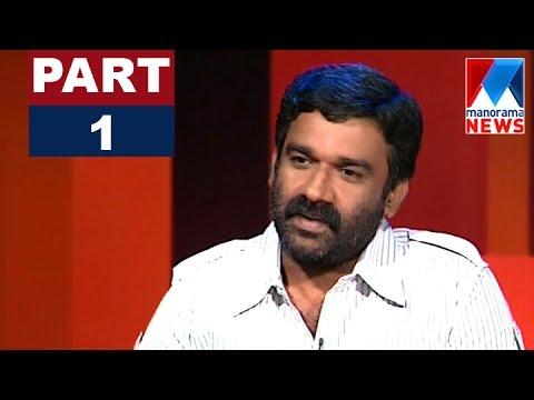 Download Ranjith | NereChowe - Part 1 | Old episode | Manorama News