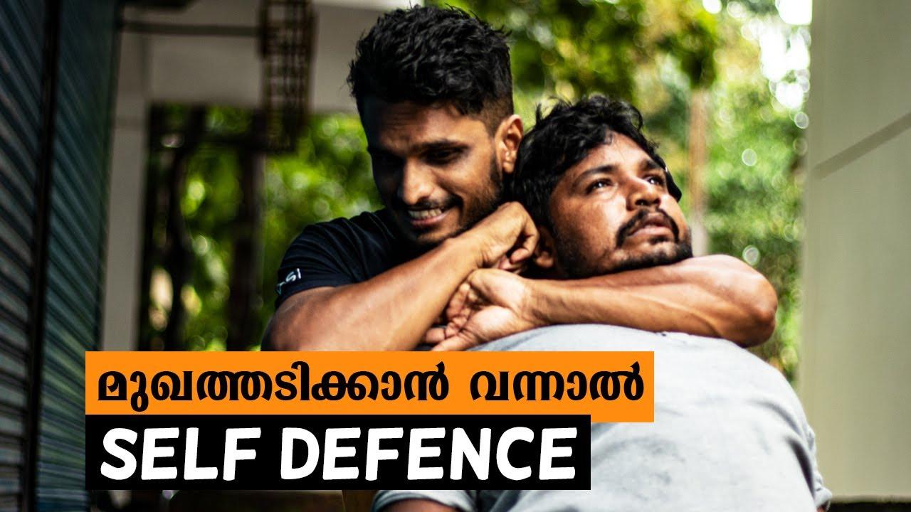 Slap Quick Self Defence | Karate Fitness Tutorial