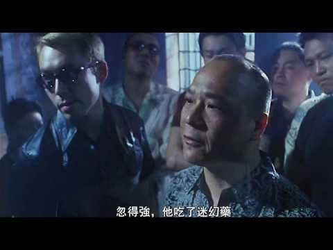 香江影院 Hong Kong Cinema The Rules Of The Game - 新家法 (1999)