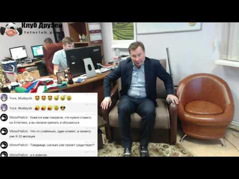 Шахтер Донецк - Динамо Киев смотреть онлайн 26-05-2017