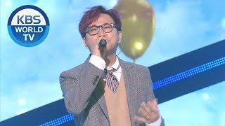 SWEET SORROW (스윗소로우) - Everything Will Be OK (다 ...