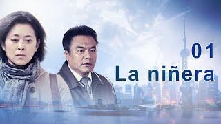 La niñera 01 Telenovelachina SubEspañol 月嫂 Drama
