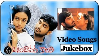 7/G Brindavan Colony Video Songs Jukebox || Ravi krishna, Sonia Agarwal, Yuvan Shankar Raja