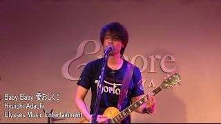 Ryuichi Adachi Official Website http://www.ryuichi.uly-me.com/ □iTu...