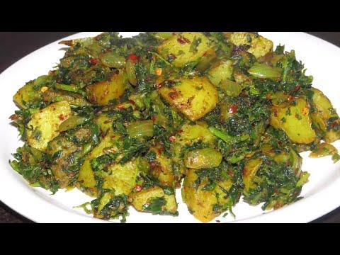 आलू-मेथी की सब्जी