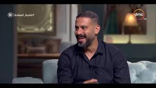 صاحبة السعادة - محمد فراج: انا اهلاوي متخلف عقليا .. وكنت بلعب في ناشئين الاهلي زمان