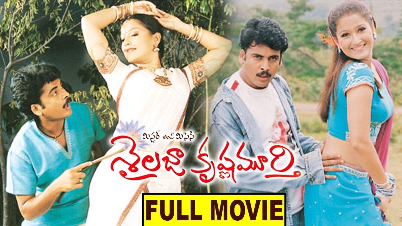 Telugu DVD Hindi DVD Tamil DVD Malayalam DVD Hindi Blu-ray Telugu Blu-ray