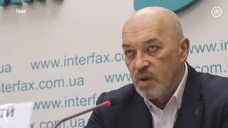 Это нарушение закона ,   Тука о блокировке ж/д на Луганщине