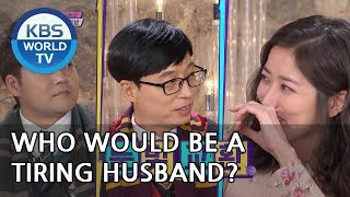 The Room of Truth: Who would be a tiring husband? Jaeseok or Hyunmoo [Happy Together/2018.12.06]