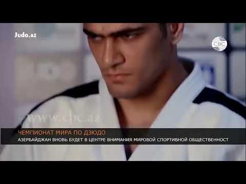 Азербайджан вновь в центре внимания мировой спортивной общественности