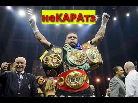 Самый престижный боксерский пояс. Разница между поясами WBA WBC WBO IBF