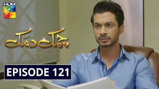 Chamak Damak Episode 121 HUM TV Drama 5 April 2021