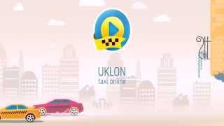 Такси в Киеве. Зачем выдумывать телепорт - есть Уклон!(, 2015-03-16T00:11:51.000Z)