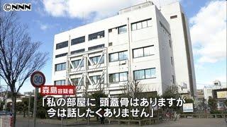 集合住宅に頭蓋骨、死体損壊の疑いで女逮捕 29日未明、大阪府門真市の...