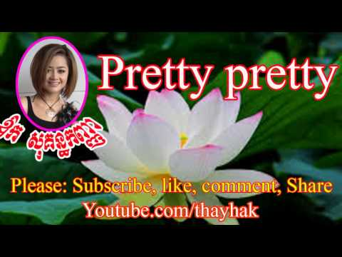 sokun kanha | Pretty pretty | Khmer New Song | Cambodia Music MP3  2015 music mp3
