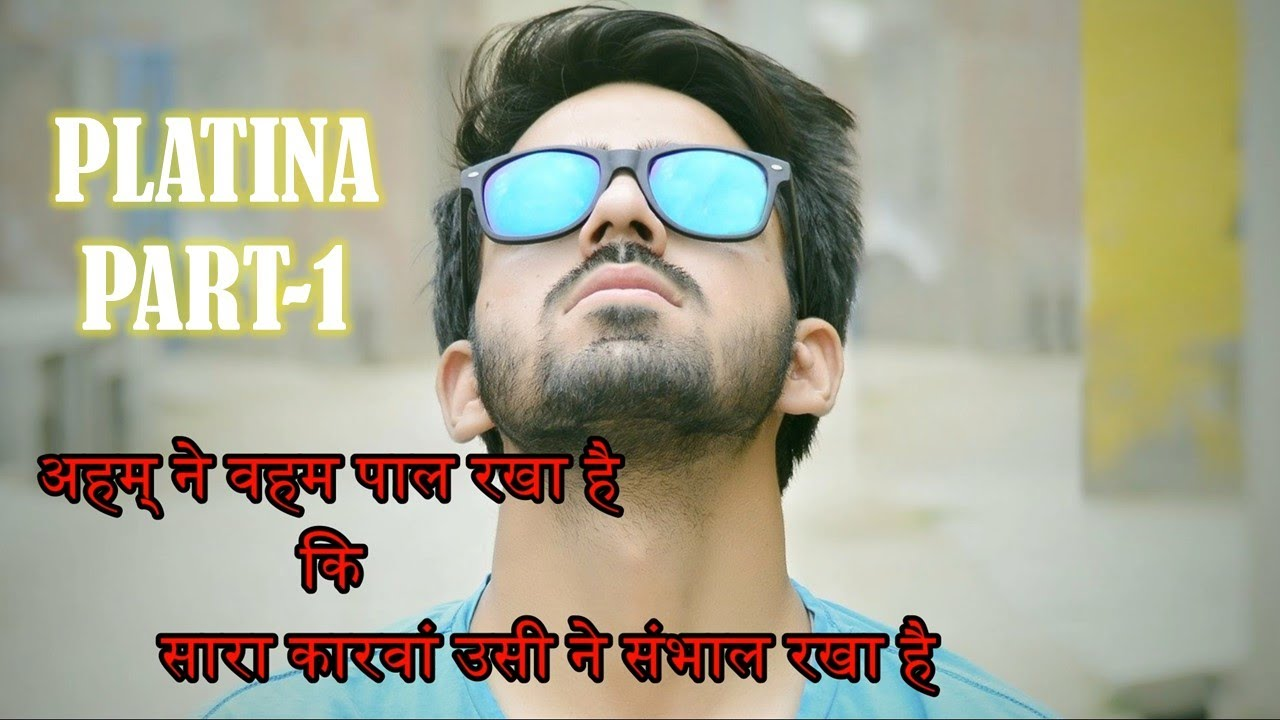 HHF Homeopathy in Hindi | Platina Part 1 | Superiority-Contemptuous-Haughty-Wealth-Egotism-Pompous