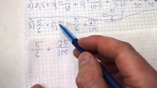 Задача №322. Математика 6 класс Виленкин.