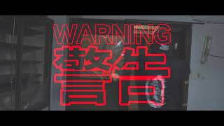 """nice groove. Official Music Video of """"SHOCK PAIN/全殺しマグナム"""" fr..."""