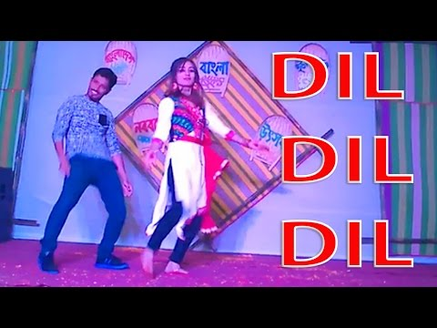 Colorful Dance On Dil Dil Dil | Rezoan Rockey | MisTi