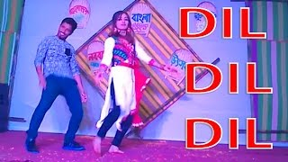 Colorful Dance On Dil Dil Dil | Rezoan Rockey | MisTi