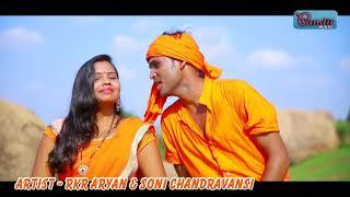 देवघर घुमाइबो नगरिया में   New Khortha Bolbam Video Song 2019   Murli Kishan   #Deoghar Ghumabo  