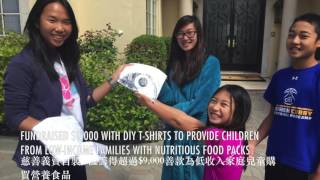 Kids4Kids | Community Action Projects 2015 |  Action for a Cause