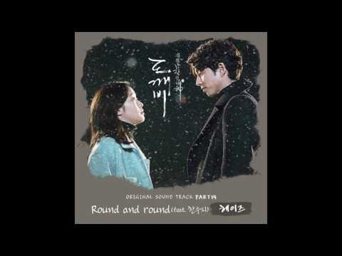 Lirik lagu Heize - Round and round (Feat. Han Soo Ji) (Goblin OST) english Romanization hangul