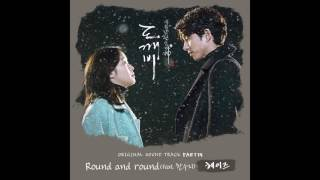 Repeat youtube video [도깨비 OST Part 14] 헤이즈 (Heize) - Round and round (Feat. 한수지)