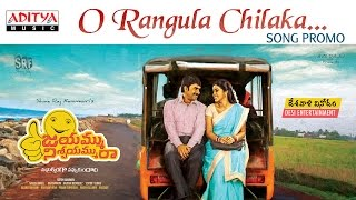 Download Hindi Video Songs - O Rangula Chilaka Song Promo | Jayammu Nischayammu Raa Songs, Srinivas Reddy, Poorna