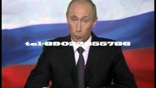 Путин поздравляет с днем рождения Людмилу