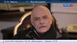 BesogonTV Eltcin