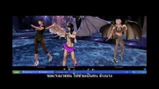 IMVU 3D Sex PORN Animation Thailand - ล้างบาง