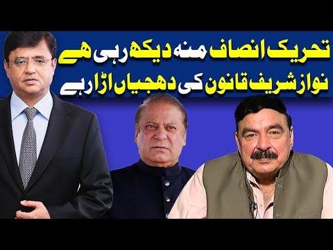 Dunya Kamran Khan Ke Sath - 4 October 2017 - Dunya News