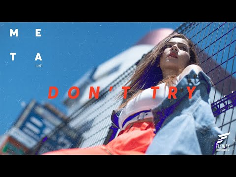 Meta (เมต้า) - Don't Try [Official Music Video]