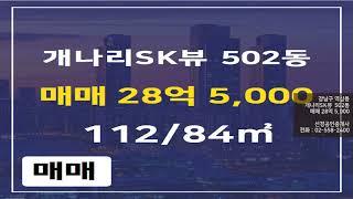 [역삼동 아파트 전월세…