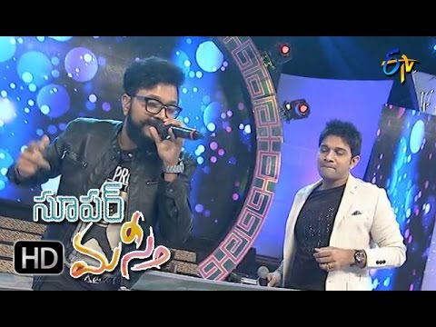 Singarala Pairullona Song | Karthik,Rahul Nambiar Performance| Super Masti|Tenali |2nd April 2017